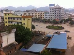 Funing County, Yunnan