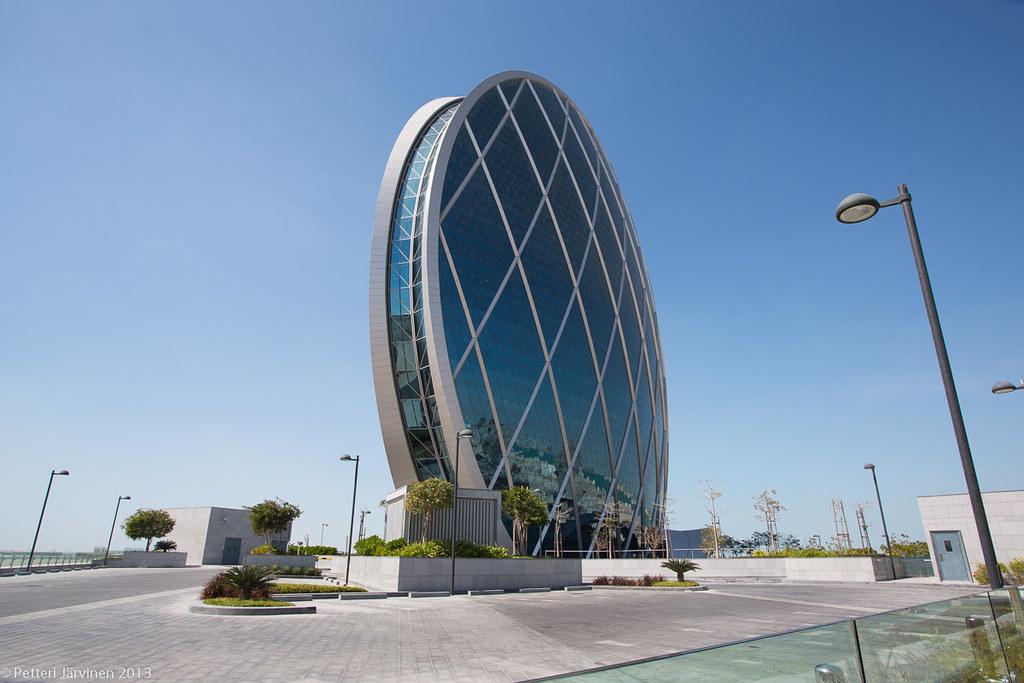 Round skyscraper (Aldar headquarters, Abu Dhabi)