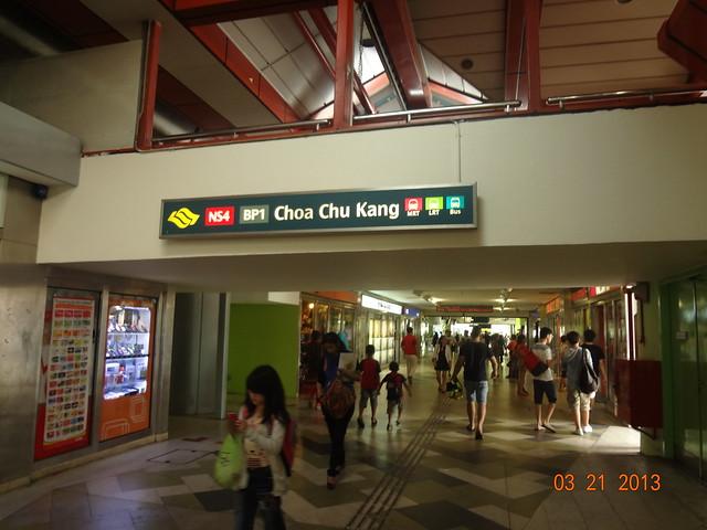 Choa Chu Kang MRT Station Ground Level