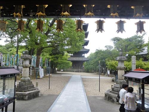 jp16-Nagoya-Temple Koshoji (5)