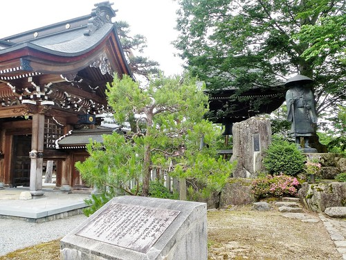 jp16-Furukawa-centre-ville-Temple (4)