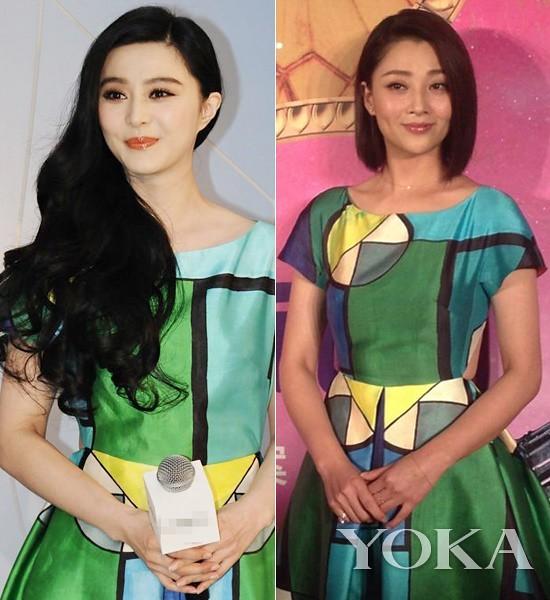 Fan bingbing VS Tao Yin