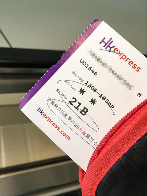 香港エクスプレスで行く、香港マカオ旅行記-356.jpg