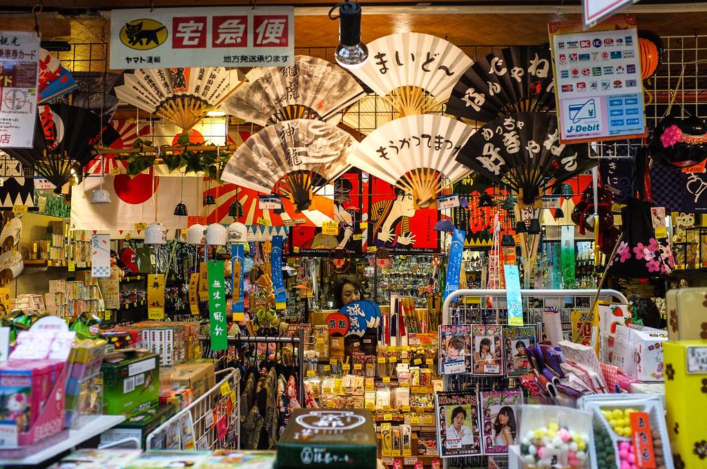Nishiki Market, Kyoto ...