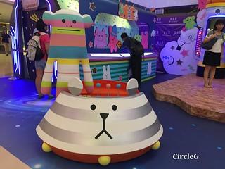 CIRCLEG 遊記 皇室堡 銅鑼灣 奸夫 (3)