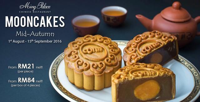 corus-hotel-mooncake-2