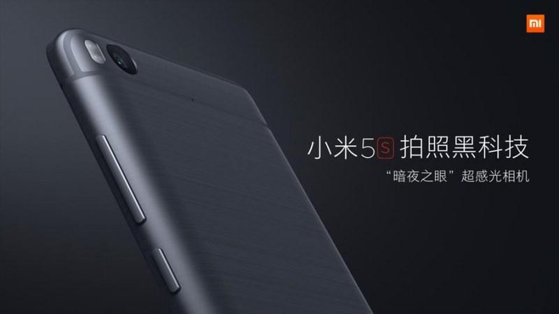 Флагманский смартфон Xiaomi Mi5S