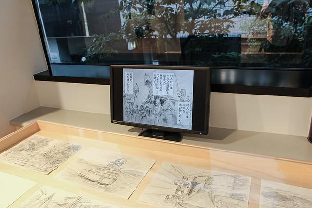 南正邦『矢延平六ものがたり』(2016) 8月7日(日)に開催されたヤノベケンジと南正邦のリサーチプロジェクトで発表された、高松の恩人の一人でありながら、謎多き人物、矢延平六の人生を、事実と推測・虚構を織り交ぜながら、1つの物語にして、紙芝居として発表された。