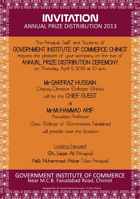 Invitation card 2013 2013 maan usman gic chiniot flickr invitation card 2013 by gic chiniot stopboris Choice Image