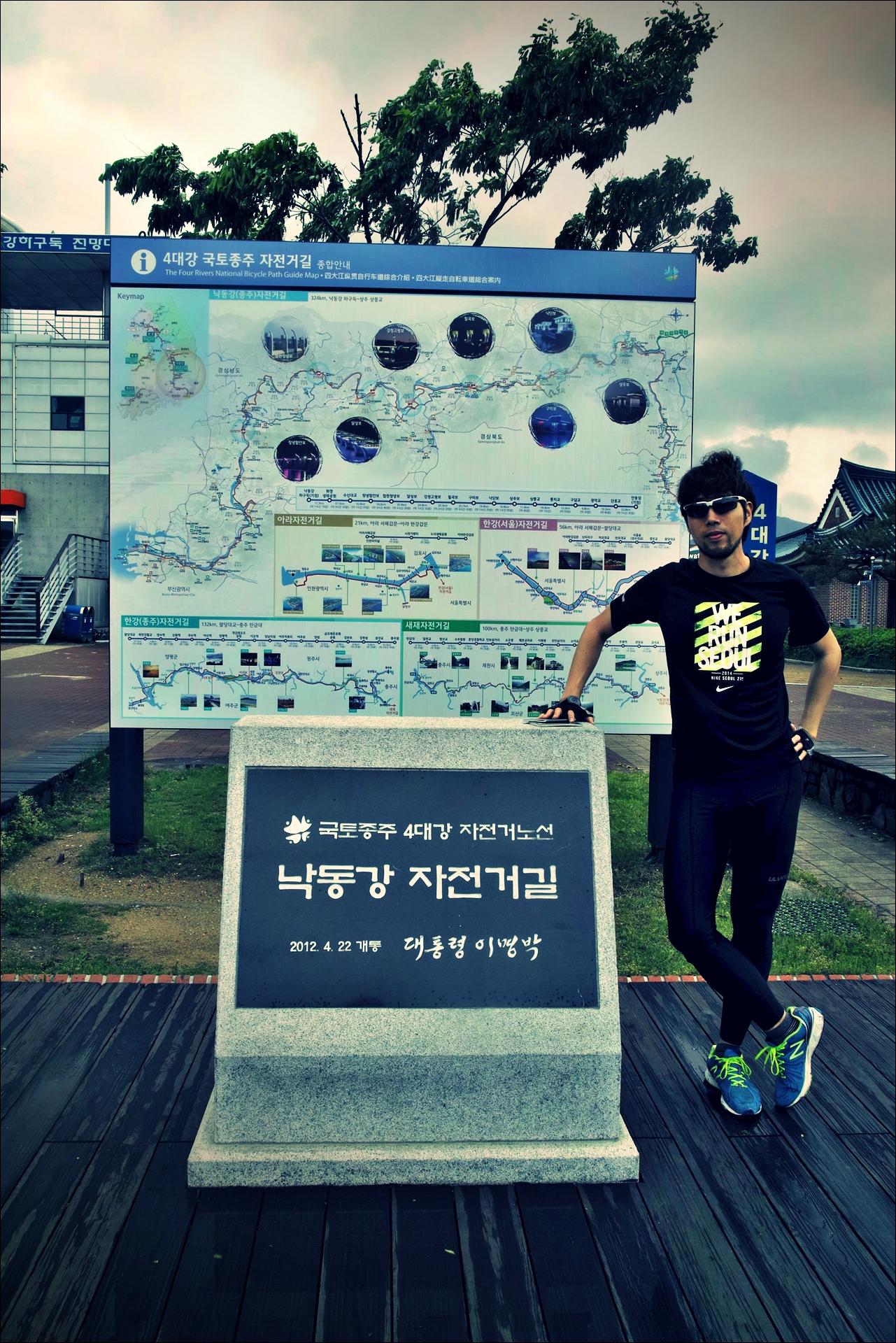 종주 완료-'낙동강 자전거 종주여행'