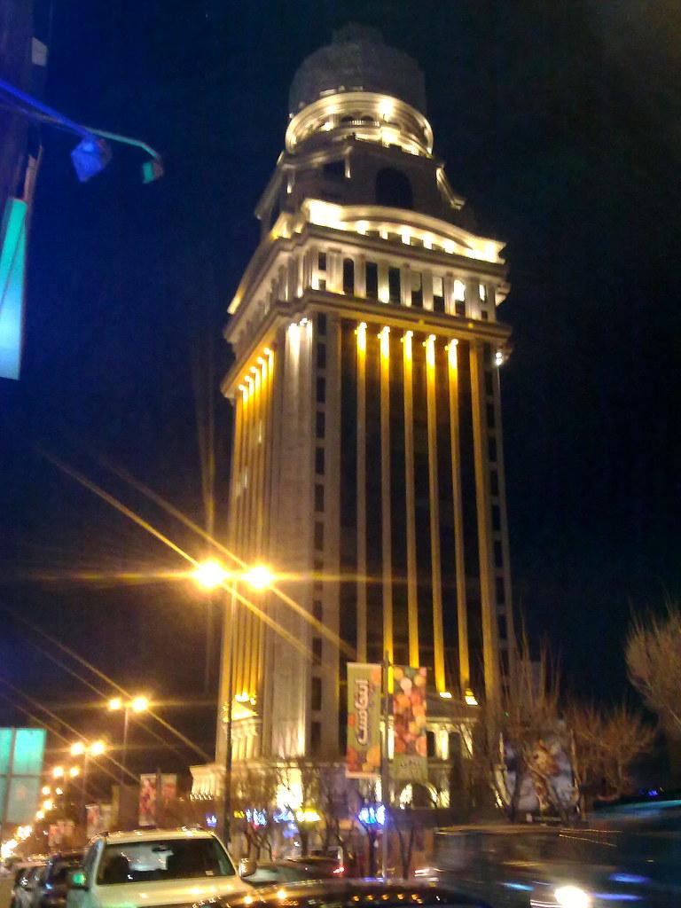 PARS TOWER *برج پ�...