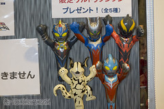 ULTRAMAN_NewGenerationWorld-62