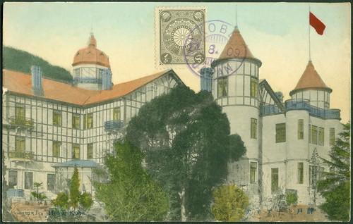 Hotel Kaiserin Elisabeth Wien Parken