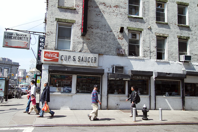 RIP Cup & Saucer (but if you're in NYC you still have a few days to get there before it closes)