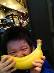 スタバでバナナ 2013/4/3