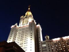 Universidade Estatal de Moscovo