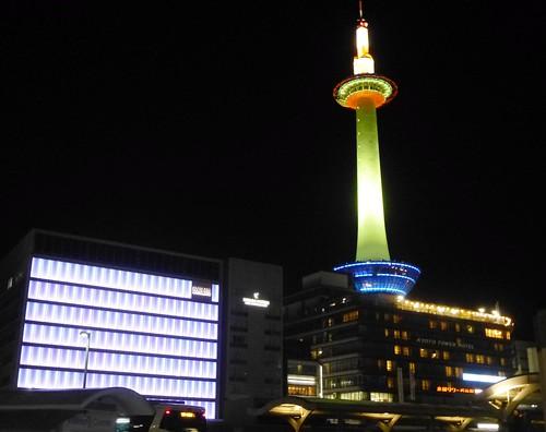 jp16-Kyoto-Gare ferroviaire (21)