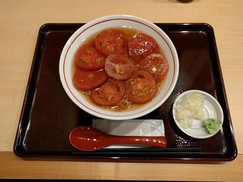 Tomato Yuzu Udon