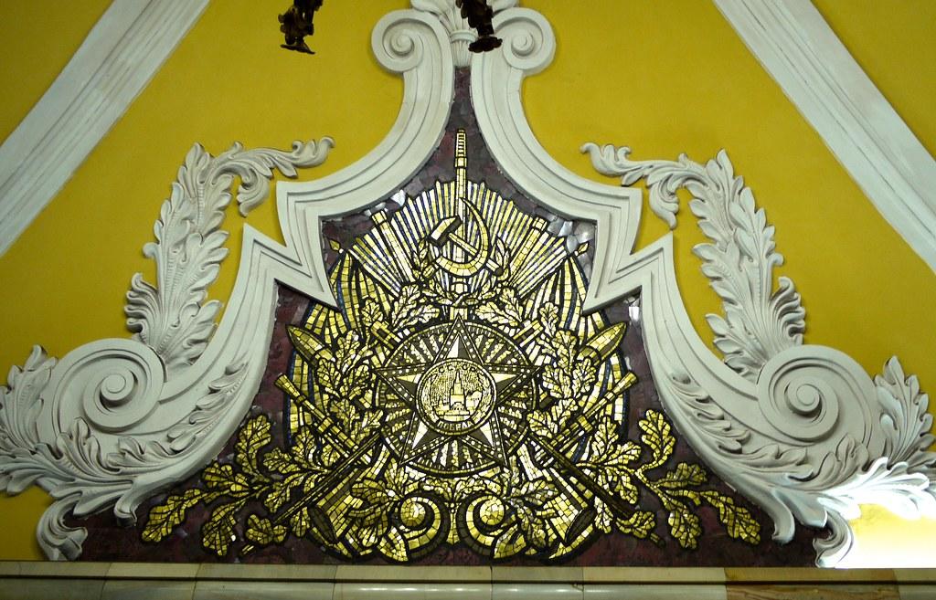 P1020445 Russie, Moscou, détail d'une décoration à la base du plafond du grand hall souterrain de la station de métro Komsomolskaya sur la ligne 5