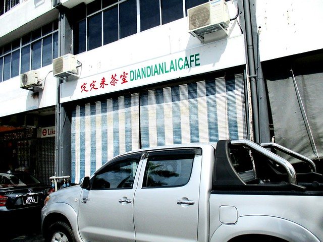 Diandianlai Cafe