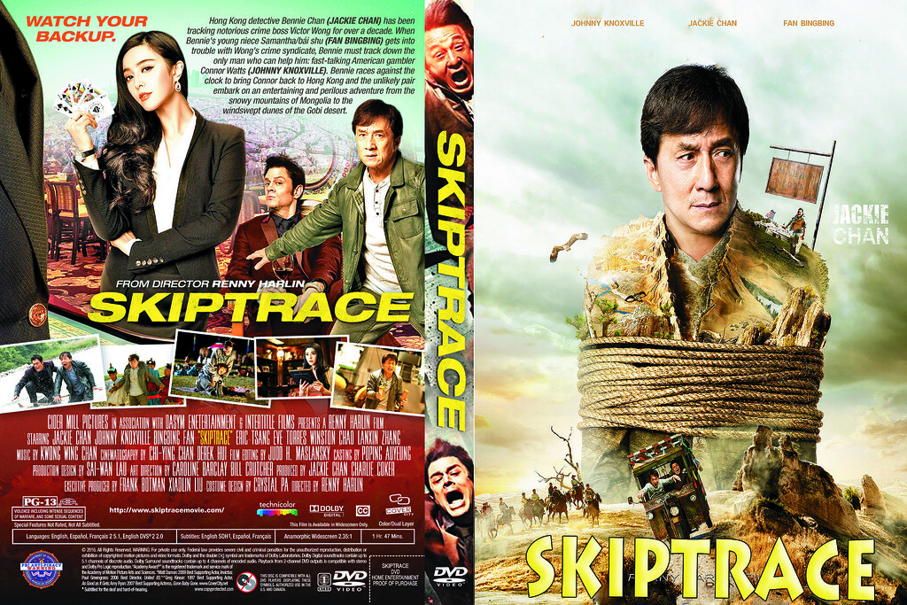 dvd covers skiptrace 78074 priyangi leelarathna flickr
