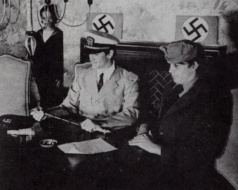 Твой нацистский шпион