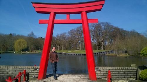 torii arcen