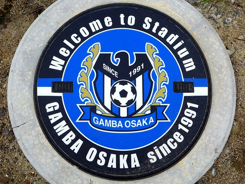 Suita Osaka, manhole cover 2 (大阪府吹田市のマンホール2)