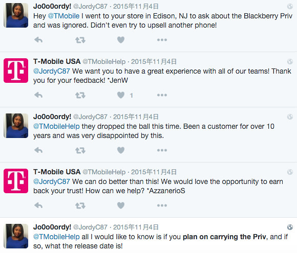 Sell not sell? T-mobile BlackBerry tangle of emotions