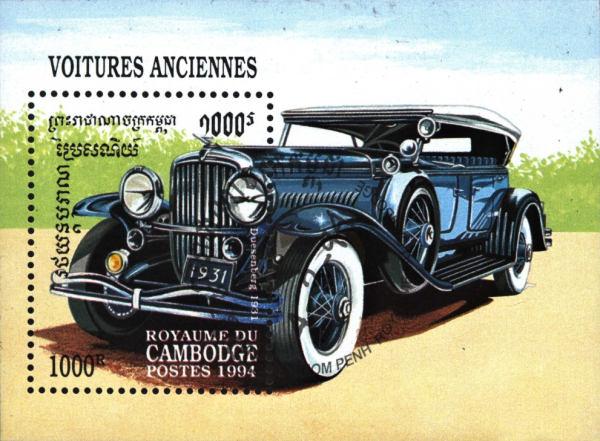 Známky Kambodža 1994 Auto Oldtimer, razítkovaný blok