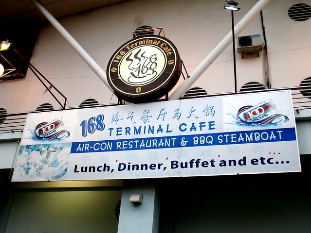 168 Restaurant Sibu 1