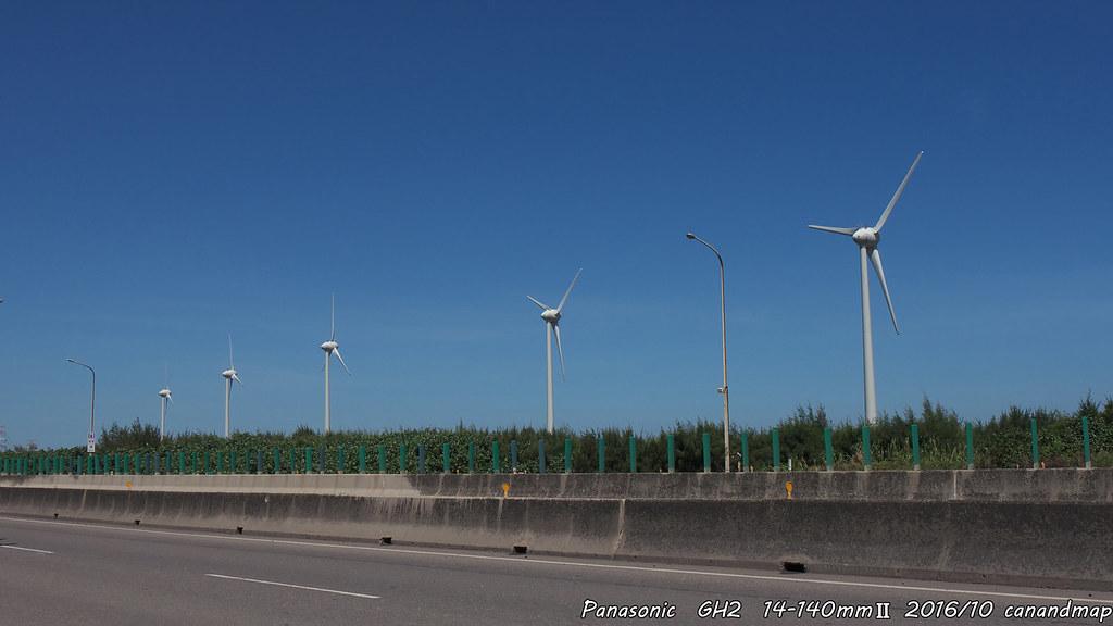 排排站的風力發電機