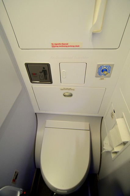 Very narrow space inside the lavatory