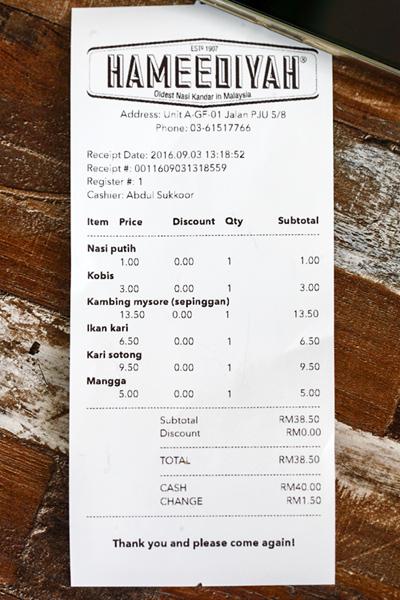 Hameediyah Nasi Kandar Price