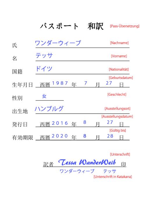 Heiraten welche formulare