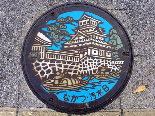 Nakatsu Oita, manhole cover (大分県中津市のマンホール)