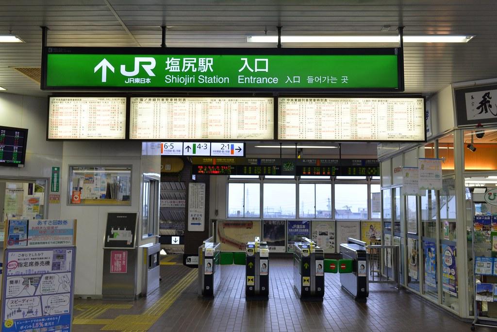 塩尻駅の駅そば 長野旅行 2016年...