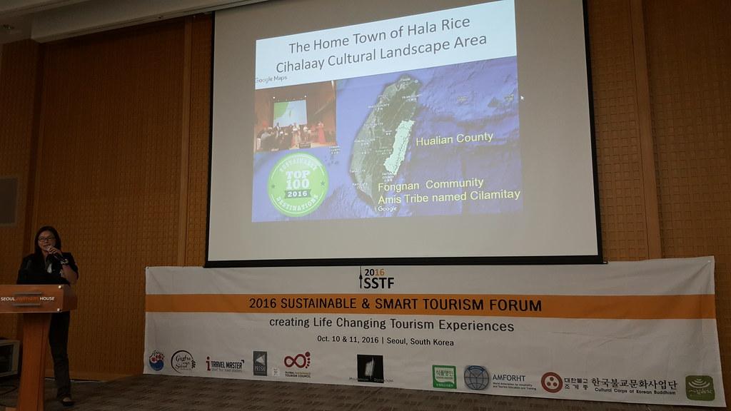 20161010台灣永續旅行協會理事長陳盈潔於首爾永續智慧觀光論壇中的分享