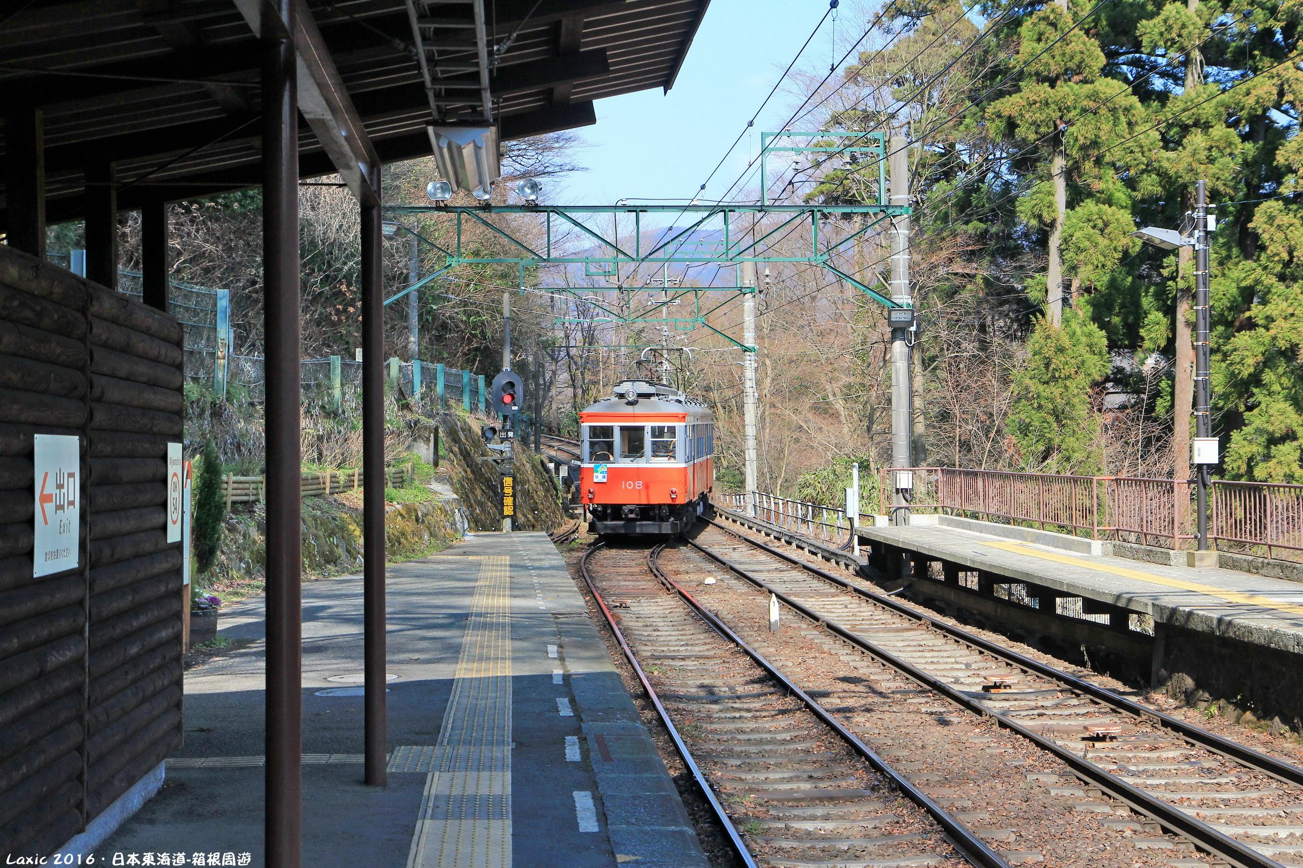 日本東海道-箱根周遊.登山鐵路