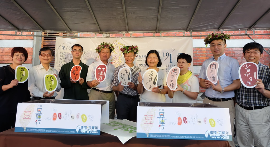 《台灣豆陣行》邀請民眾一起來認識豆類的好處與重要 攝影:陳文姿