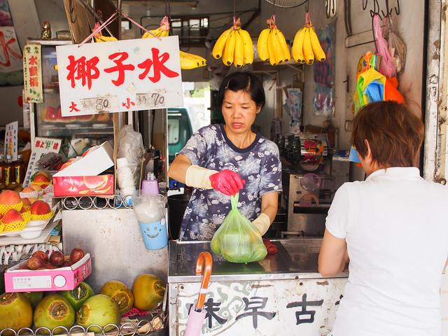 台南/中西區/西門–半夜也有開,老牌水果行–清吉水果