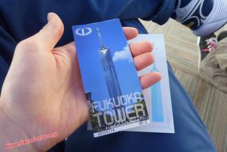 P1060735 Entrada de la Torre de Fukuoka  (Fukuoka) 14-07-2010