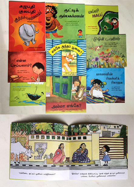 Tulika children's books