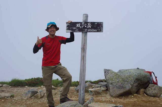 双六岳登頂