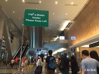 CIRCLEG 香港 遊記 香港書展 香港會議展覽中心 灣仔 100毛 林日曦 (8)