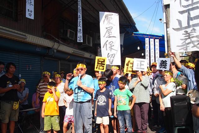 7月19日一早,自救會會長鄭淵文帶著居民召開記者會,堅持原屋保留,拒絕拆遷。攝影:李育琴