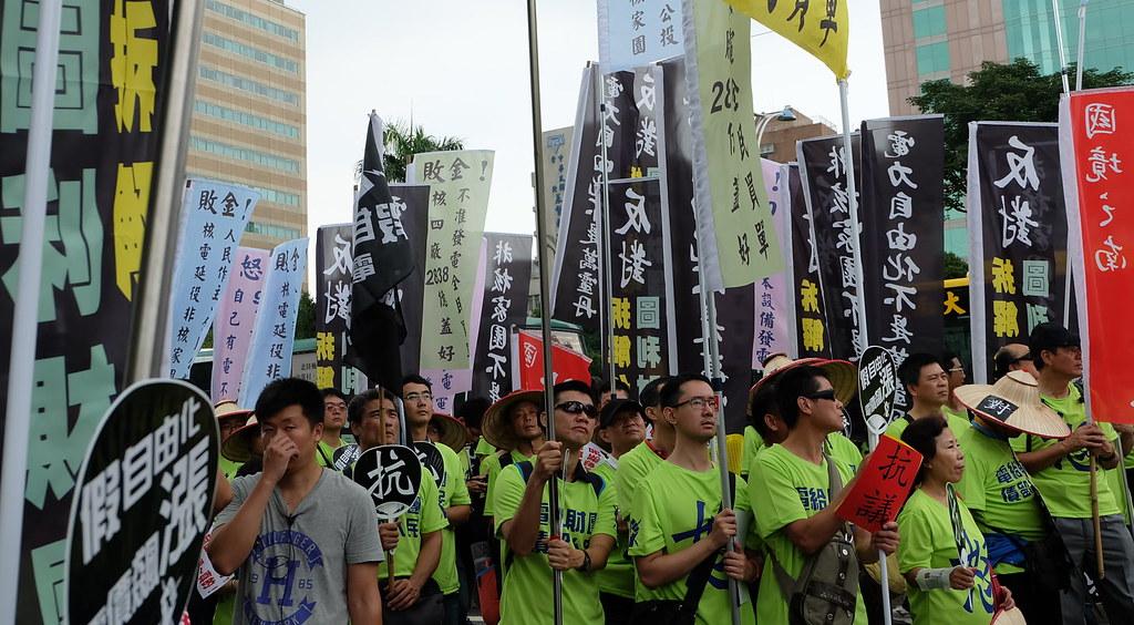 台電員工曾自主發起南北徒步遊行反電業法修正 (資料照)  攝影:陳文姿