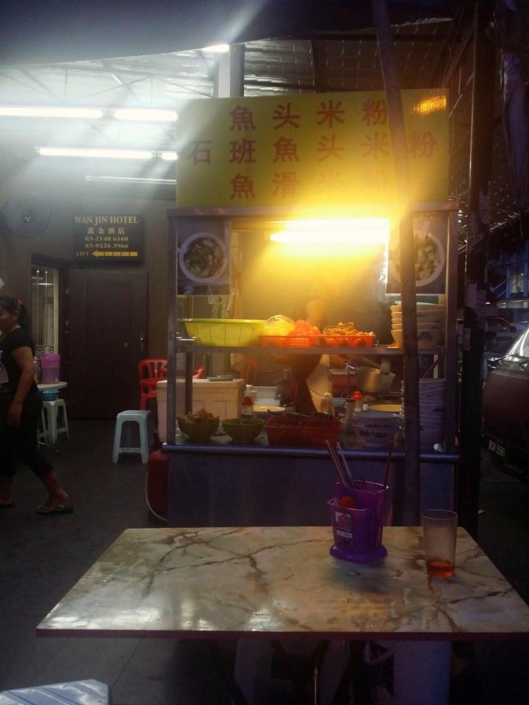 """鱼头米粉 Fish Head Meehoon @ KL Lorong Brunei Pudu (""""no name hawker stall"""" next to WanJin Hotel 万金酒店)"""