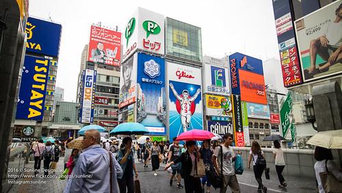 2016 JAPAN 0629-2