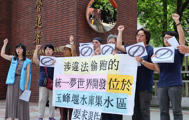 環團於要求區委會退件「統一夢世界」攝影:陳文姿